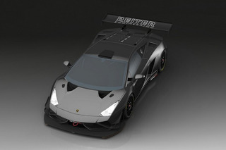 This is One Seriously Sinister Lamborghini Racecar