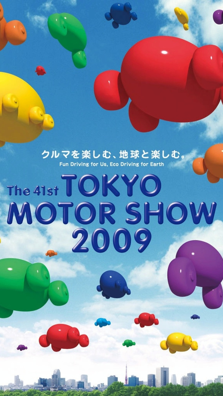 The 41st Tokyo Motor Show 2009