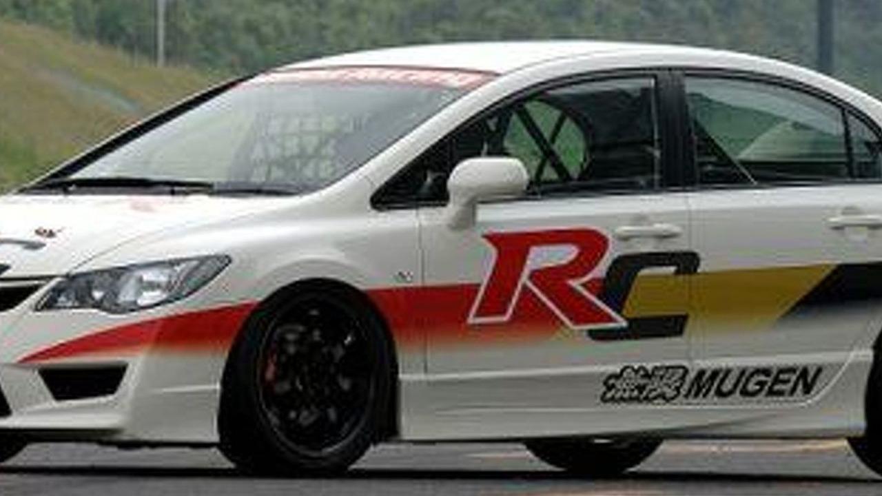 Honda S-GT