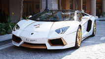 Lamborghini Aventador receives subtle gold treatment from Maatouk Design London [video]
