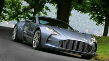 Aston Martin one-77 at Concorso d'Eleganza