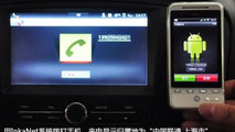 Roewe 350 with Google Android integration, 458, 20.05.2010