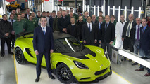 Street-legal Lotus Elise S Cup unveiled