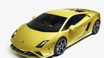2013 Lamborghini Gallardo LP 560-4 is the last one [video]