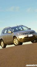 Nissan Murano Arrives in Australia