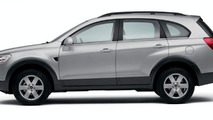 New Chevrolet Captiva
