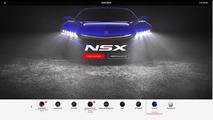 Acura NSX configurator