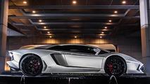 Lamborghini Aventador Jackie Chan Edition