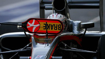 HRT denies F1 team for sale