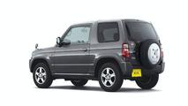 Nissan KIX Announced