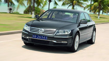 2015 Volkswagen Phaeton could debut in Detroit - report