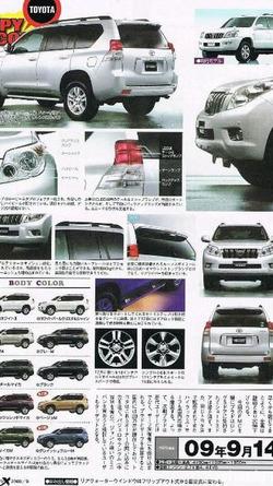 2010 Toyota Land Cruiser Prado aka Lexus GX brochure leaks