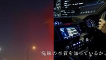 2012 Honda CR-V teaser image - 31.10.2011