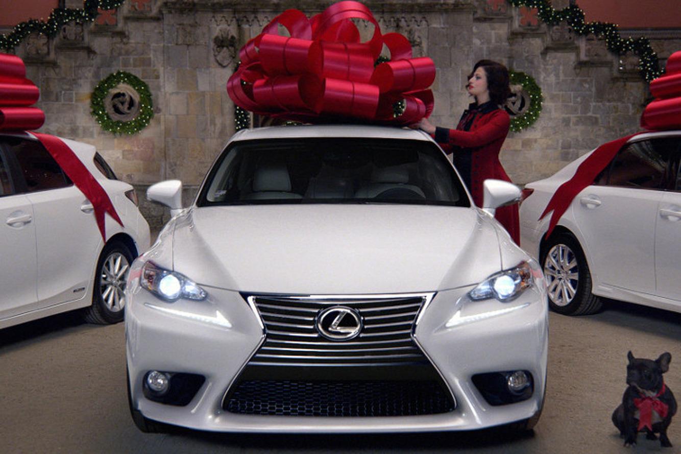 Авто в подарок из чего бант