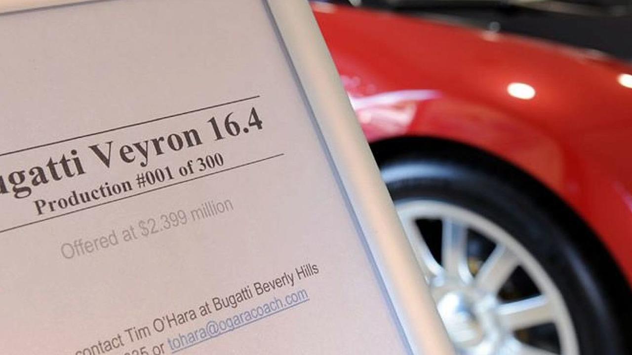 First Production Bugatti Veyron