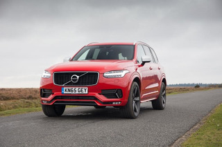 Take a Good Look at the New Volvo XC90 R-Design