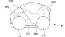 Hyundai foldable vehicle patent
