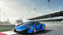 McLaren head of product details 650S [video]
