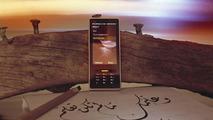 Porsche Design P'9522 mobile phone artists - Dubai