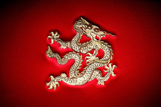 Event Highlights: Dragons Tattoo the 2012 Beijing Auto Show