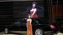 Maybach 62 S at Auto China 2006