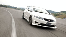 Honda Civic Type R MUGEN Confirmed for UK at £38,599 OTR