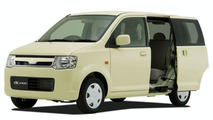 New Mitsubishi eK Wagon MS