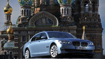 BMW ActiveHybrid 7 starts from $84,895