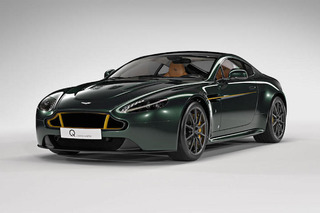 Special Edition Aston Martin Vantage S Marks 80 Years of the Spitfire