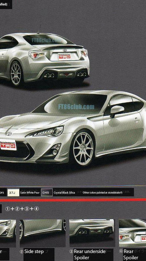 Toyota FT-86 leaked in TRD trim