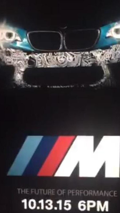 BMW M2 teased ahead of today's reveal; could cost $51,000 in United States