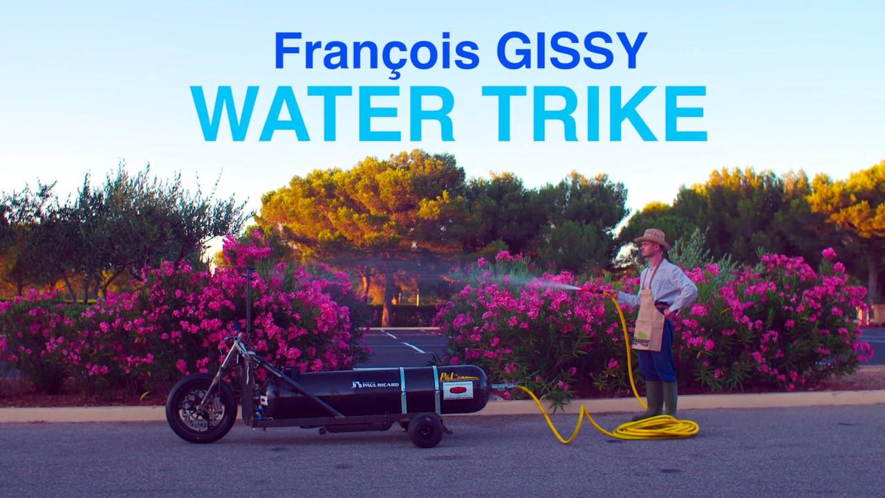 Water Rocket Trike