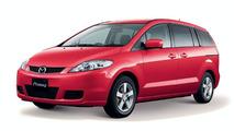 Mazda Premacy 20C Limited