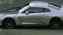 Nissan GTR Scans