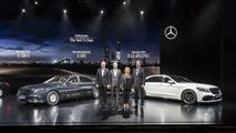 Mercedes-Benz Clase S 2018