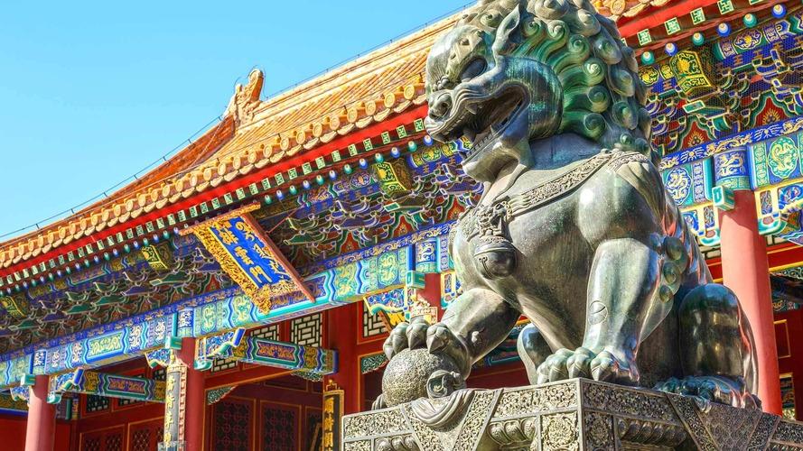 Salón de Pekín