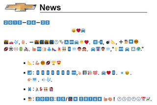 Try To #Translate #Chevrolet's All-Emoji #2016 #Cruze Press Release
