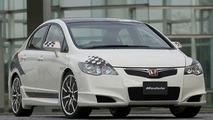 Honda Civic Type-R Modulo