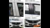 Flagra! Honda City é clicado com visual curioso e exclusivo para a China