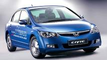 New 2006 Honda Civic Hybrid