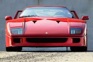 Así es el Ferrari F40 más caro