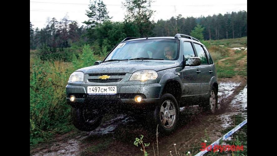 Chevrolet Niva alcança 500 mil unidades produzidas na Rússia