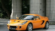 The Most Powerful Production Series Lotus Elise SC