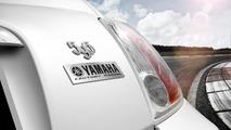 Abarth 595 Yamaha Factory Racing Edition