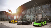 McLaren Composites Technology Center