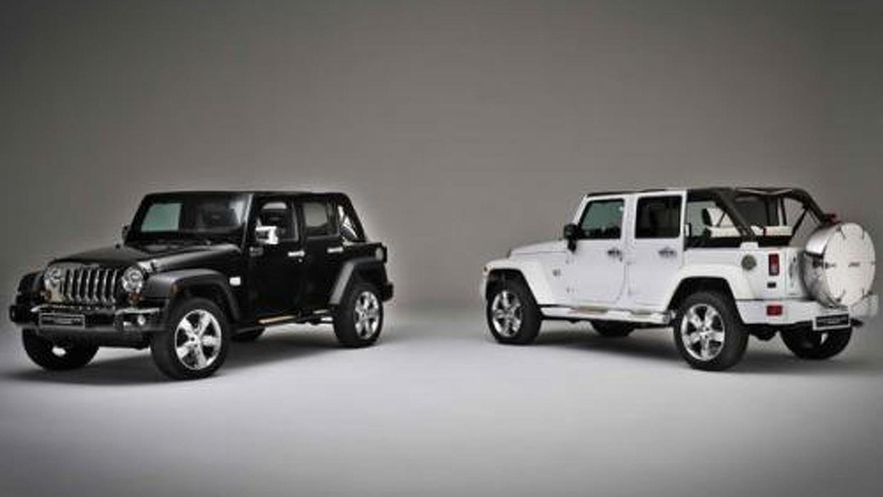 Jeep Wrangler Unlimited Nautic concept - low res - 06.12.2011