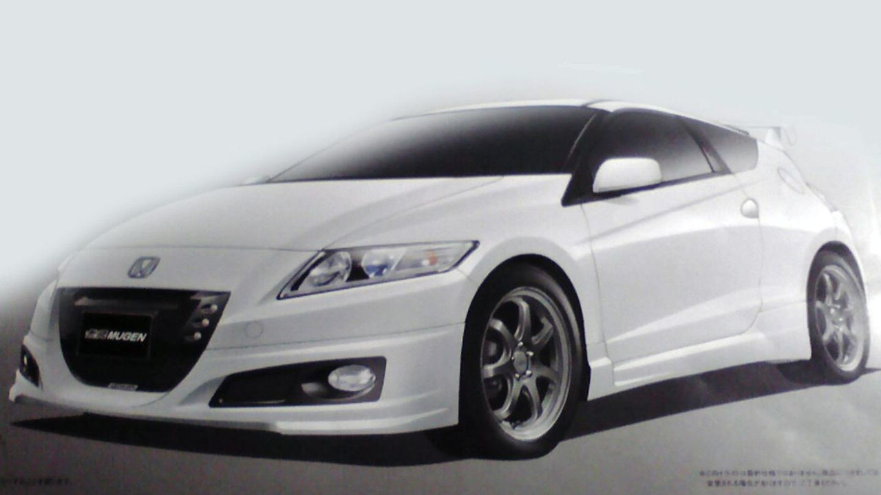 2010 MUGEN Honda CR-Z leaked brochure scans 09.12.2009 - 1315