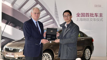 Qoros delivers first car