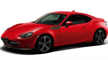 Toyota 86 Style Cb revealed for the Japanese market