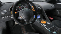 Lamborghini Reveals Murcielago LP 670-4 SuperVeloce China Limited Edition in Beijing